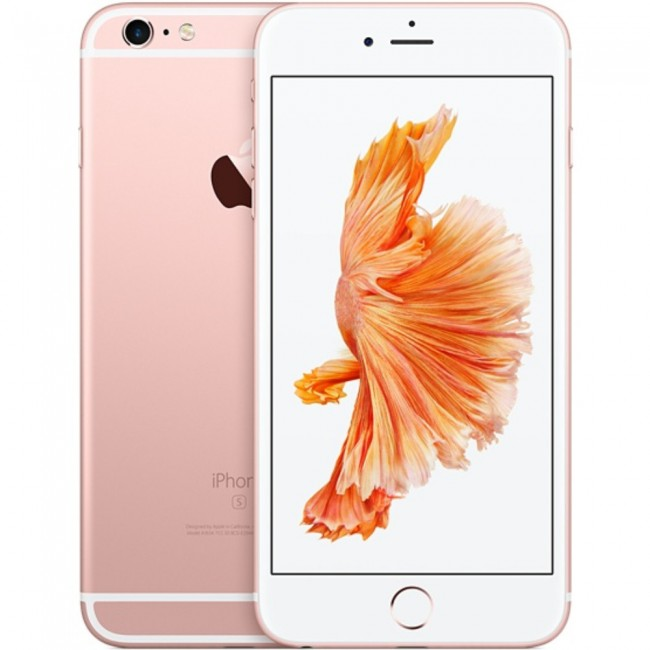 Apple iPhone 6S Plus (32GB) [Grade B]